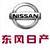 惠州市中洋汽车销售服务有限公司