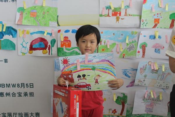 """惠州合宝""""天空61家园""""主题儿童绘画比赛--圆满落幕"""