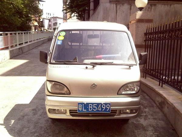 车辆名称 长安单排小货车高清图片