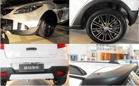 爱上海马丘比特酷尚版 全车激情升级高清图片