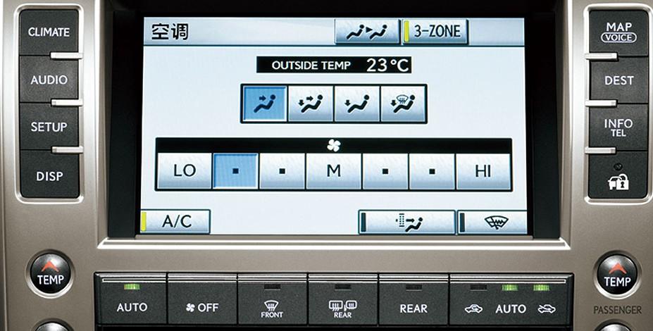 gx400 三区独立控制自动空调系统