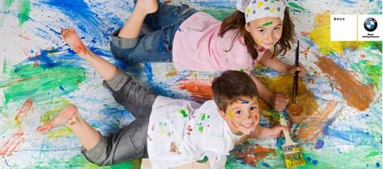 惠州合宝儿童手绘比赛家庭日