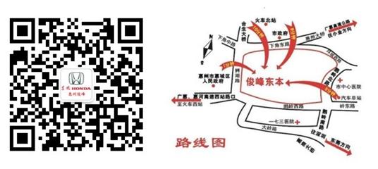 电路 电路图 电子 原理图 536_240