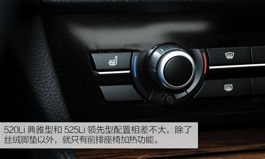 惠州合宝:新宝马5系购车分析