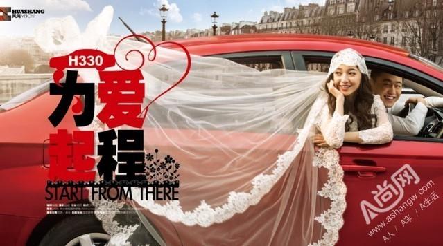 华晨中华全国核心商家、华南地区样板店、华南地区销售、售后高清图片