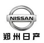 惠州市坤隆汽车销售服务有限公司