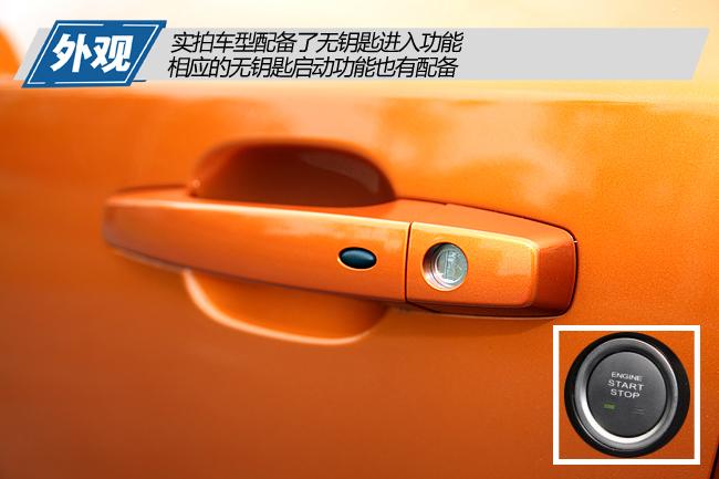 全城试爱 MG GS 锐腾惠州汽车网到店实拍高清图片
