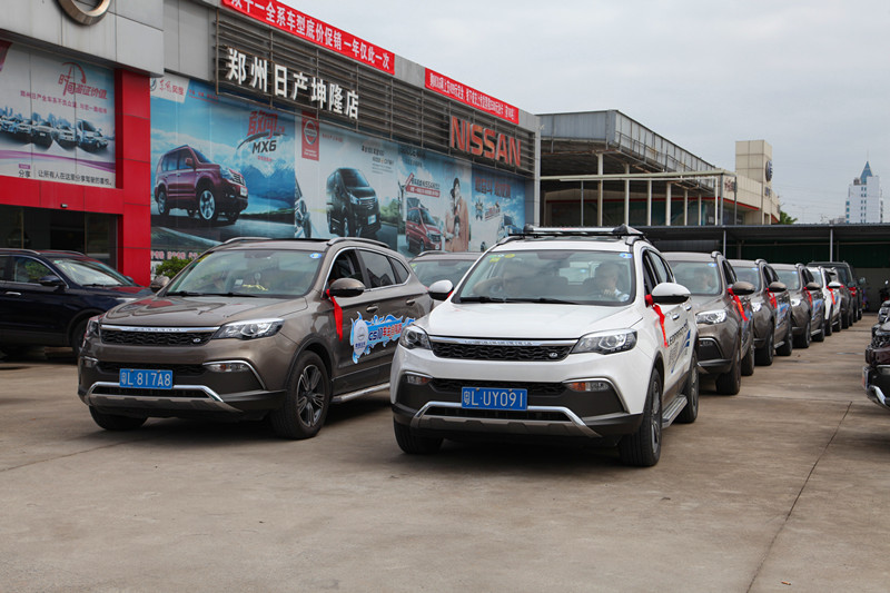 网站首页 汽车资讯 > 本地 > 惠州猎豹汽车cs10保有客户自驾游圆满