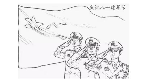 解放军简笔画-拥军爱国 雄峰英菲尼迪庆祝八一建军节