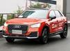 进击年轻市场 试驾一汽大众-奥迪Q2L