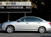 轩逸经典经济实用 惠州天马优惠高达2.6万